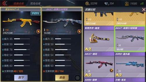 CF手游黄金AK-6