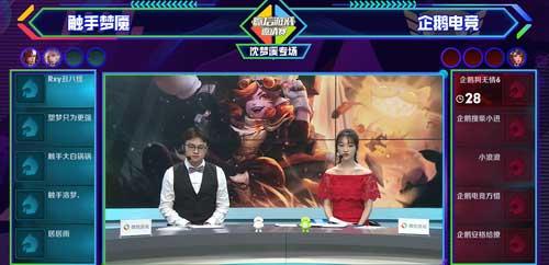 微信电竞邀请赛辅助无解carry 触手大白榜首大乔天秀征服全场!