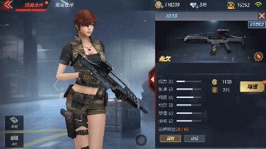 CF手游Xm8-1