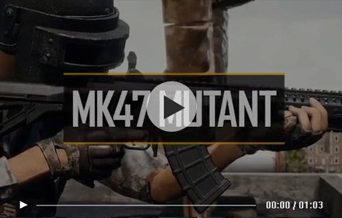 刺激战场MK47