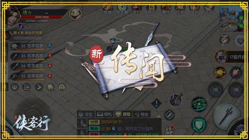 亚洲必赢网址 13