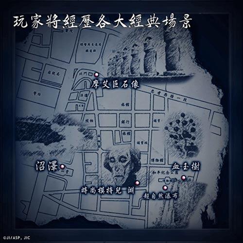 超自然委托-调查绝命台北城
