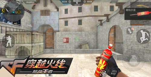 CF手游万圣节武器4
