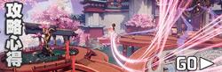 剑侠情缘2:剑歌行攻略心得