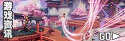 剑侠情缘2:剑歌行游戏资讯