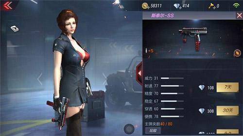 CF手游MK5-5