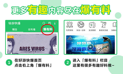新葡萄京娱乐场app 10