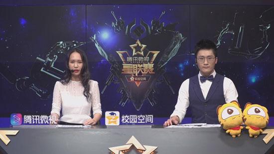 2018微视星联赛《王者荣耀》外卡赛