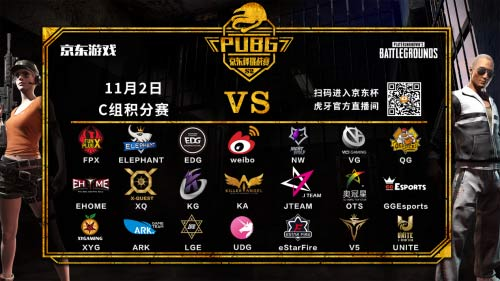 京东杯S2 PUBG挑战赛:Snake Tc 连吃两鸡排名第一,携手4AM晋级