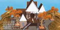 创造与魔法船屋·木语设计图 船屋建筑平面设计图纸