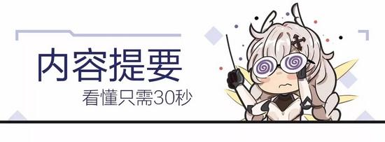 亚洲必赢官方网站 13