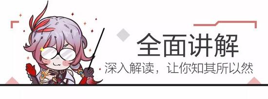 亚洲必赢官方网站 14