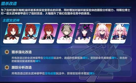 亚洲必赢官方网站 15