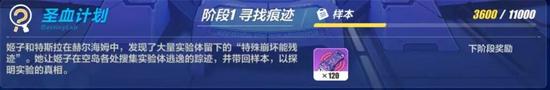 亚洲必赢官方网站 16