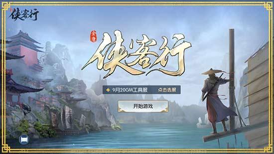 亚洲必赢网址 6