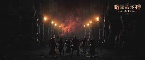 《暗黑》之父怼《暗黑破坏神:不朽》喷子
