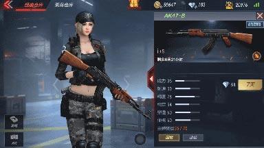 CF手游AKA47-B1