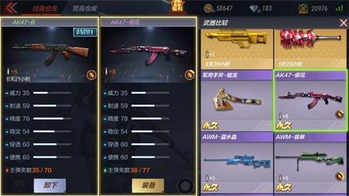 CF手游AKA47-B6