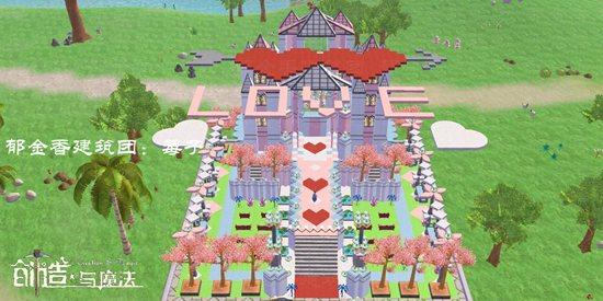 创造与魔法教堂设计图