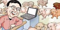 丁磊:网易一定能开发出最有创新的作品