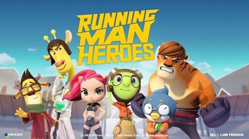 RunningMan Heroes