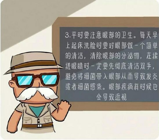迷你世界史蒂芬教授来教大家如何做眼保健操