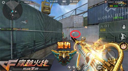 CF手游M4A1-卧龙觉醒实战评测