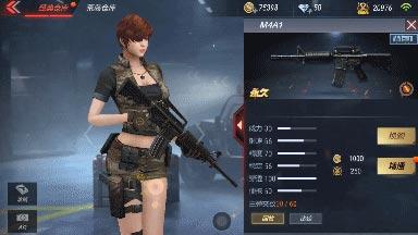 CF手游武器解析1