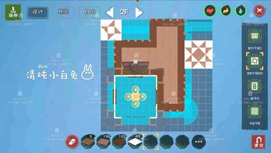 创造与魔法船屋·暗沙设计图 船屋建筑平面设计图纸