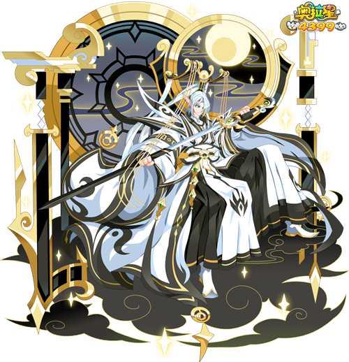 奥拉星九重天主东华帝君图片,奥拉星九重天主东华帝君高清大图