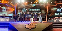 星联赛东部决赛全程高能:选手输出爆炸,锐雯寒冰SING女团实力助阵