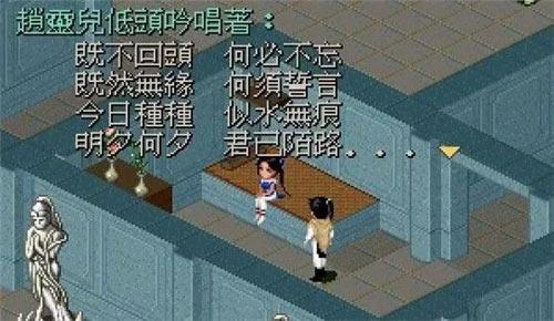 游戏市场的中国风思考 游戏还能往何处去?