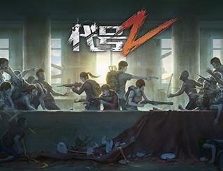 黎明之路感染与进化任务 黎明之路特殊丧尸玩法教程
