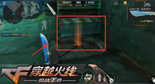 CF手游潜龙基地2