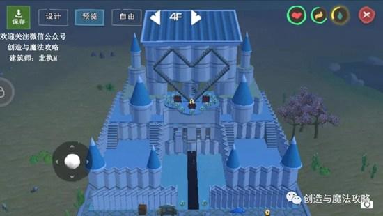 创造与魔法沙漠城堡设计图 沙漠城堡建筑平面设计图纸
