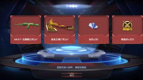 CF手游周年庆2