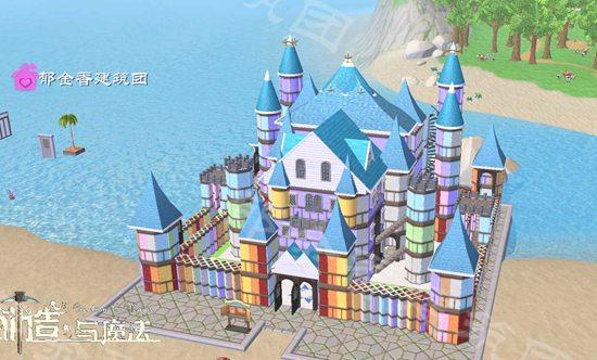 创造与魔法上色盘设计图 上色盘建筑平面设计图纸