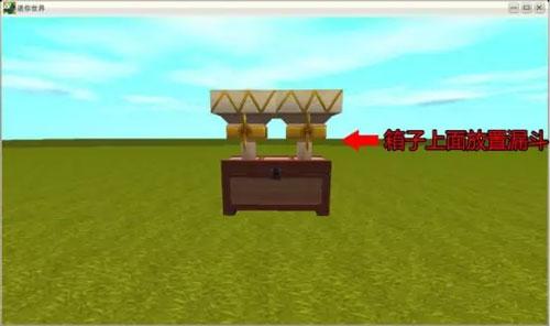 迷你世界自动烤肉机2