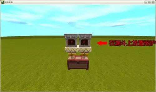 迷你世界自动烤肉机3