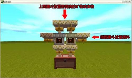 迷你世界自动烤肉机4