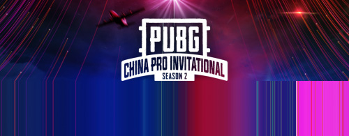PCPI S2总决赛直播