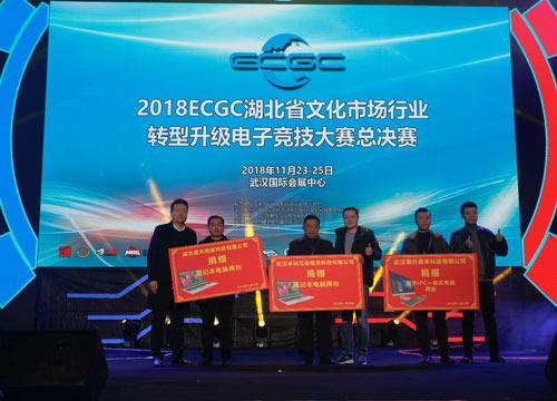 中国电子游戏超级联赛