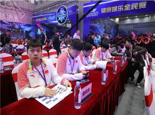 中国的竞技