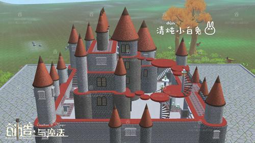 创造与魔法潘恩城设计图 潘恩城建筑平面设计图纸
