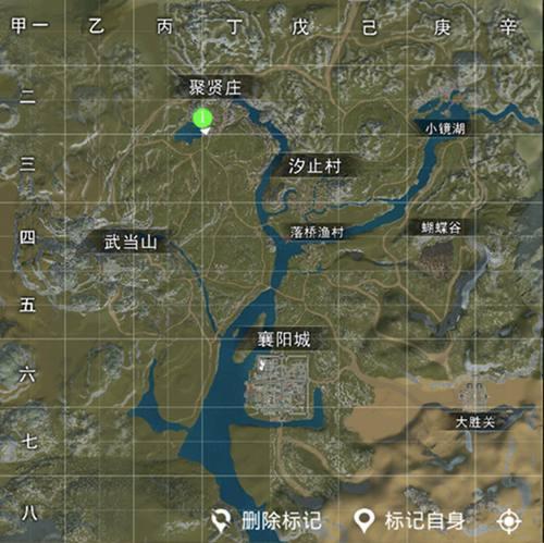 江湖求生在哪里降落好
