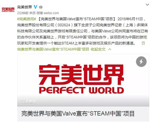 该来的还是来了!Steam中国落户上海浦东!