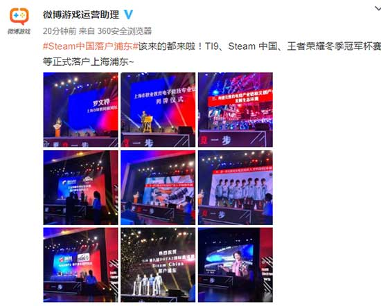 Steam中国落户上海浦东!