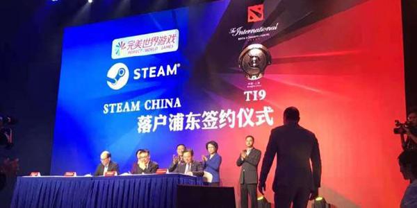 该来的还是来啦!Steam中国正式降临上海浦东