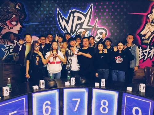 WPL2018