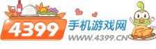 4399大发五分时时彩—大发彩票站网-感恩节